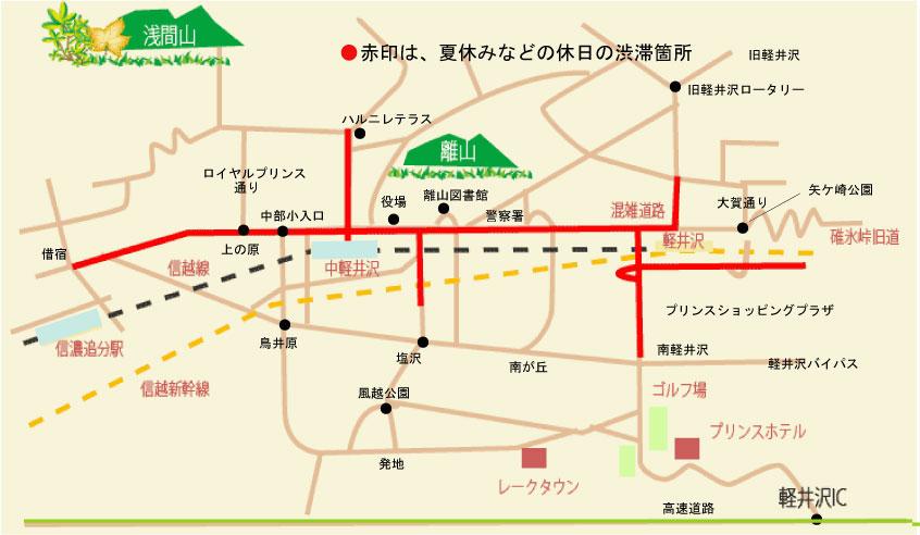 軽井沢 アウトレット マップ